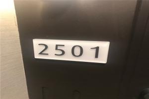 225 Webb Dr, Mississauga