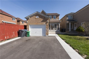 24 Buttercup Lane, Brampton