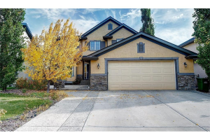 206 VALLEY CREST CO NW, Calgary