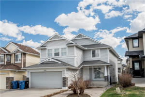 148 EVERHOLLOW WY SW, Calgary