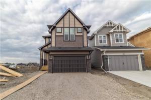 287 Hillcrest HT SW, Airdrie